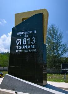 813-tsunami-memorial-park
