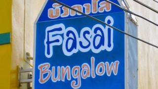 fasai-house-schild