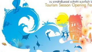 tourism-ferstival-title