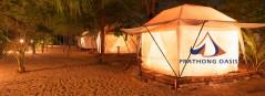 Prathong Oasis
